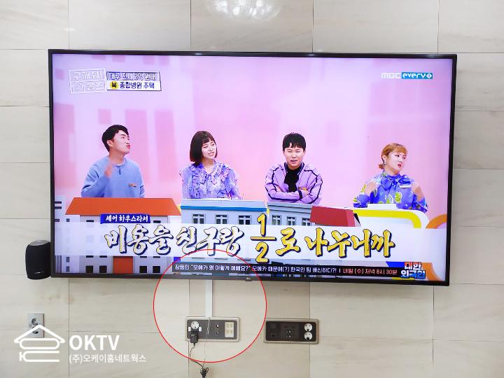 인천벽걸이TV설치